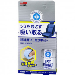 Soft99 Fabric Seat Spot...